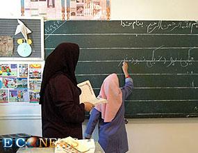 .:: Atiyeh sazane hafez-صفحه اصلي ::.